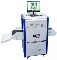 baggage- scanner